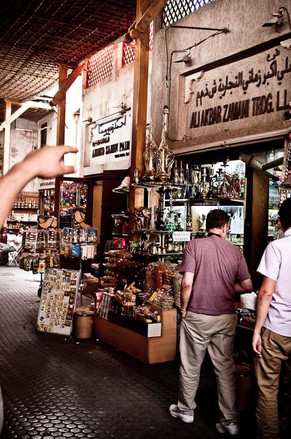 Gewürzmarkt im alten Dubai